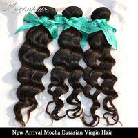 Mocha Virgin Hair 3pcs/lot 12''-28''Eurasian Loose Wave Human Hair Extensions Wholesale Natural Color Tangle Free