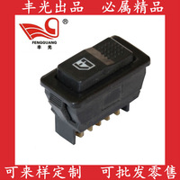 Factory Direct Heavy Truck Power window switch with 5Pins (10PCS/Lot)