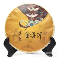 Gold Puer tea, Puer Ripe Tea, Gold Bud Super tea , 357g Superior quality puerh, free shipping!!