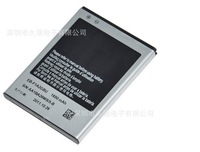 1650mAh rechargeable Battery For Samsung Galaxy s2 i9100,MOQ:300pcs,Free DHL UPS Fedex Shipping,D0132