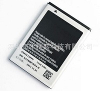 1350mAh Replace Battery For Samsung Galaxy ACE S5830,MOQ:20pcs,Free Shipping,D0133