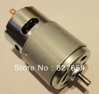 775 motor, high speed, high torque DC motor, hair dryer, electric tools, free shipping