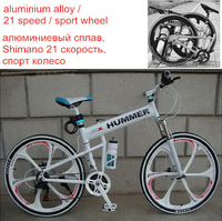 "26""x17"" inch aluminium hummer folding mountain bicycle,21 speed, disc brakes mag magnesium wheel  folding bicycle bike"