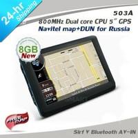 Navitel+8GB DUN for Russia New 800Mhz CPU 5 inch GPS navigator portable GPS SiRF-V 128M DDR Bluetooth+AV/IN HD screen 800*480