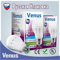 Russian Package Global Free Shipping 100% Quality Guarantee High Brightness led lamp 220v 5W/ 7W/ 9W/ 12W/ 15W cool/warm white
