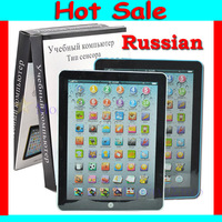 Big Sale!!! Flashing Original Russian language Educational Study Learning Machine Table Farm Computer Toys For Children Kids