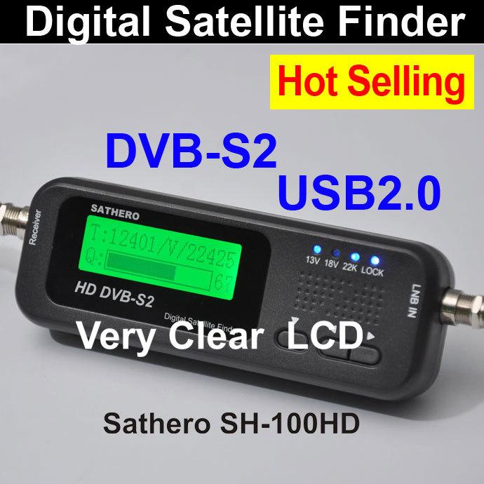 Sathero Pocket Digital Satellite Finder Meter Satellite Meter Finder HD Signal Digital Sat Finder HD SH-100HD with DVBS2 USB 2.0(China (Mainland))