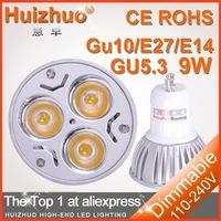[huizhuo Lighting]Free shipping 50X High power gu10 9w spotlights 220V Dimmable gu10 led bulb lighting
