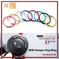 Newest color arrived, Mini Aluminum Alloy Key rings, 8 colors can be mixed, Mini cooper key trim key chain