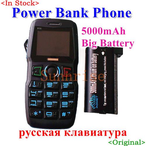 100% Original ADMET B30 Power Bank Phone 5000mAh Big Battery/Speaker Torch Dual Sim Old Man People Senior Phone Russian Keyboard(China (Mainland))