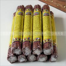 Tibet Nyemo County handmade herbs tibetan incense,Natural handmade buddhist meditation healing fragrance from Tibet(China (Mainland))