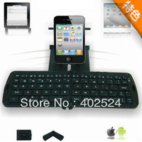 Geyes GK208 Bluetooth Keyboard  Folding Portable for iPad Tablet PC Android Phone Free Shipping