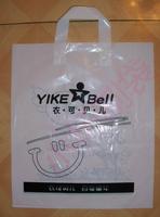 W35*H30+10cm(13.8'*11.8'+4') Loop handle  bag with free logo /brand logo bag/plastic bags with free logo/custom logo plastic bag