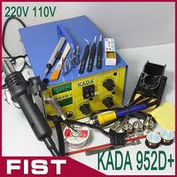 220V KADA 952D+ Dual Digital Display 2 in1 Hot Air Gun Solder Iron Soldering Station