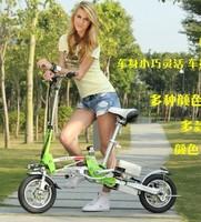 E-bike Folding Electric Bicycle/ Bike , mini electric bike Lithium electric bike front and rear disc brake
