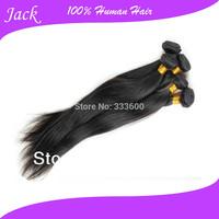Cheap Virgin Unprocessed Silky Straight Brazilian Queen Hair 3 pcs lot Grade 5a Jack 100g alibaba express