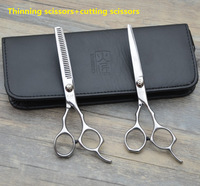 1 Pair NEW Updated version 6 Inches Hair scissors Professional cutting+thinning scissors Household Barber hair scissors tool set