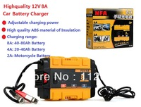 12V Car  Battery Charger ,12V lead acid battery charger 12V8A battery charger 12V2A Motorcycle battery charger with Adjustable