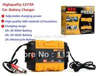 12V Car  Battery Charger ,12V lead acid battery charger 12V8A battery charger 12V2A Motorcycle battery charger with Adjustable