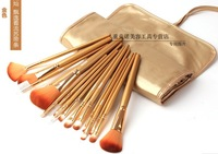 Wholesale Professional 18 Pcs Brand  Cosmetics Makeup Brushes Tool  Make up  Brushes Set  (Gold)