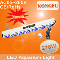 Powerful heatsink function 72x3W Led Programming Remote Dimming  Aquarium Lighting