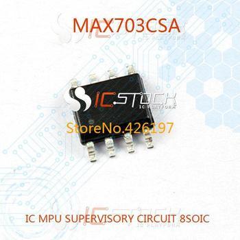 MAX703CSA IC MPU SUPERVISORY CIRCUIT 8SOIC 703 MAX703 MAX703C 1pcs