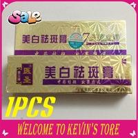 New year whitening anti freckle cream skin whitening dermovate cream psoriasis cream 1piece /Free shipping