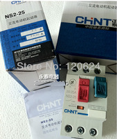 CHINT Motor protector NS2-25 2.5-4A motor starter Motor Circuit Breaker motor switch cheaper than Schneider GV2 -ME08C
