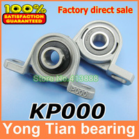 10 mm bearing kirksite bearing insert bearing with housing KP000 pillow block bearing