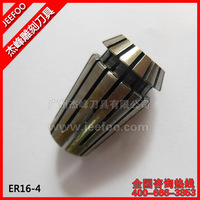 ER16-4 Collect/Clamp For Cnc Router Machine/ER Collect For Fix End Mill