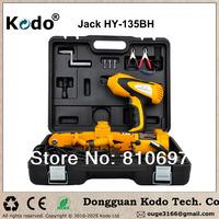 2t horizontal tool sedan off-road dual high power 12v electric wrench vehienlar electric jack