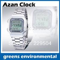 free shipping 10pc/lot whole sale stock factory directly sell Azan muslim prayer watch 6461 muslim wriste watch islamic gift