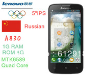 Lenovo A830 MTK6589 Quad Core Russian Hebrew Customised version Mobile Phone Android 4.2 1GB RAM4GB ROM5.0 inch IPS in stock