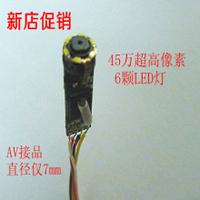 Free shipping AV 7mm Diameter 450,000pixels high resolution endoscope module,CMOS borescope