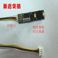 Free shipping AV 90 degree shooting high resolution endoscope module ,cmos borescope ,10 pcs /lot