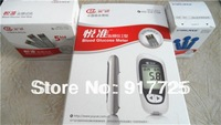 Rapid detection of blood glucose meter YUYUE+ blood sampling pen +50 test paper + 50 blood collecting needles