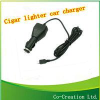 Car Charger----Cigarette Lighter Car Charger/Cigarette Lighter Adapter