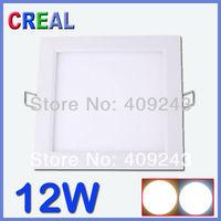 5inch 12W ultra thin LED panel light lamp smd3014 white ceiling spot down lights kitchen panel lighting