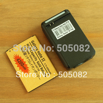 4200mAh new extended replacement gold high capacity BATTERY+Dock charger for Samsung Galaxy Note 2 II N7100+free shipping
