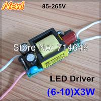30pcs/lot, (6-10)X3W LED lamp driver, 6*3W, 7*3W, 9*3W 10X3W  in common use,85-265V 600mA E27 E14 GU10 led power lamp driver
