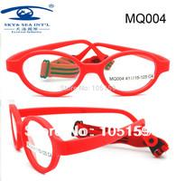 Free Shipping   Brand Design Eyewear Flexible Safety  Fiber  Kids Eyeglasses Frames