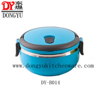 One Layer Stainless Steel Food Warmer Container  Export Lunch Box Low Price Manufactory Wholesale DY-B014