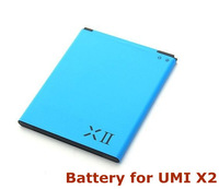 New UMI Battery for UMI X2 Phone, free shipping