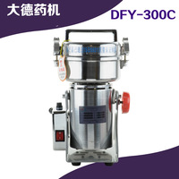 Swing Full Stainless Herb Grinder/ Food Grinding Machine 300C medicine powder machine nationwide shipping