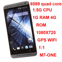 1:1 original 4.7inch screen camera MTK6589T quad core1.2G Customized smart phone HTTC one m7 phone 3G GPS WIFI 13M camera