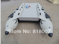 MC330 Goethe 11' Inflatable Boats for Sale