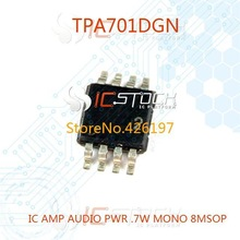 wholesale ic 701