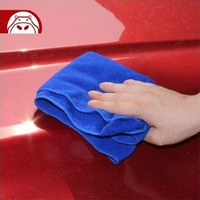 qc005-1 Promotion 1pcs 30 x30 washing car towel / thickening superfine fiber / auto supplies / Color random have a opp packaging