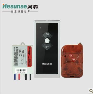Y-1ls 220v eine möglichkeit, drahtlose smart-remote steuerschalter +2 fernbedienungen 110v kann angepasst werden