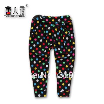 7 Harem pants pattern - 101 Craft ideas.com
